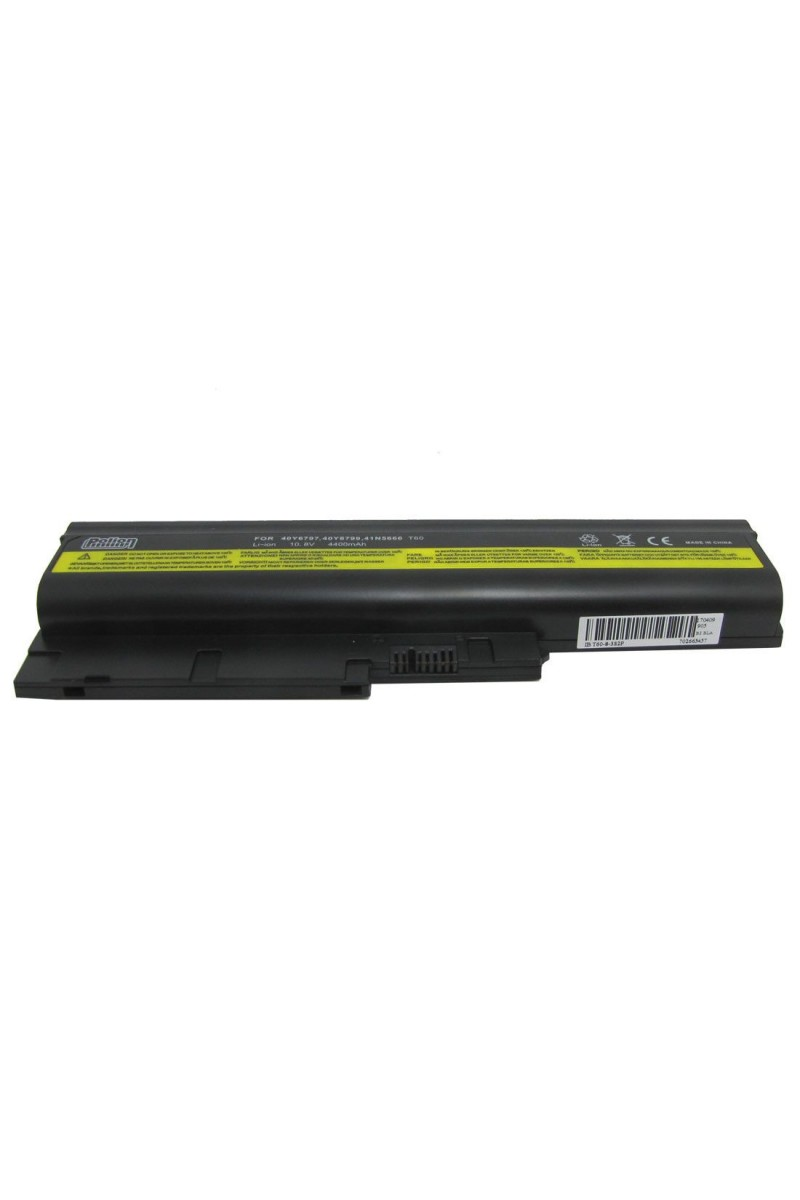 Baterie laptop Lenovo ThinkPad T60p 6469