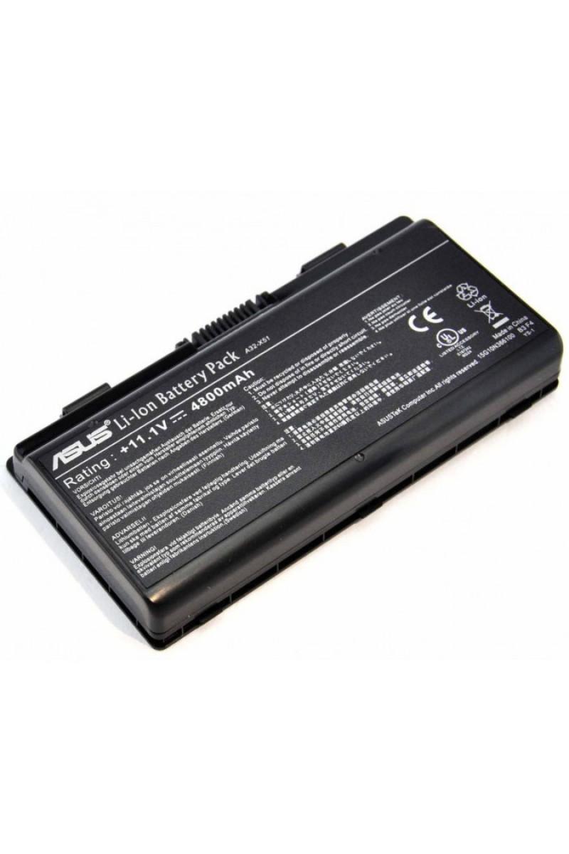 Baterie laptop Packard Bell AJAX C3